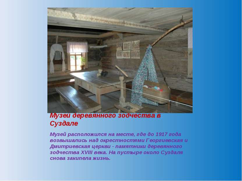 Музей расположился на месте, где до 1917 года возвышались над окрестностями Г...