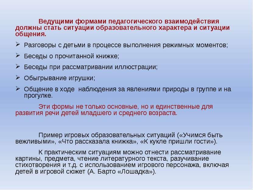 Конфликтологии 656710326