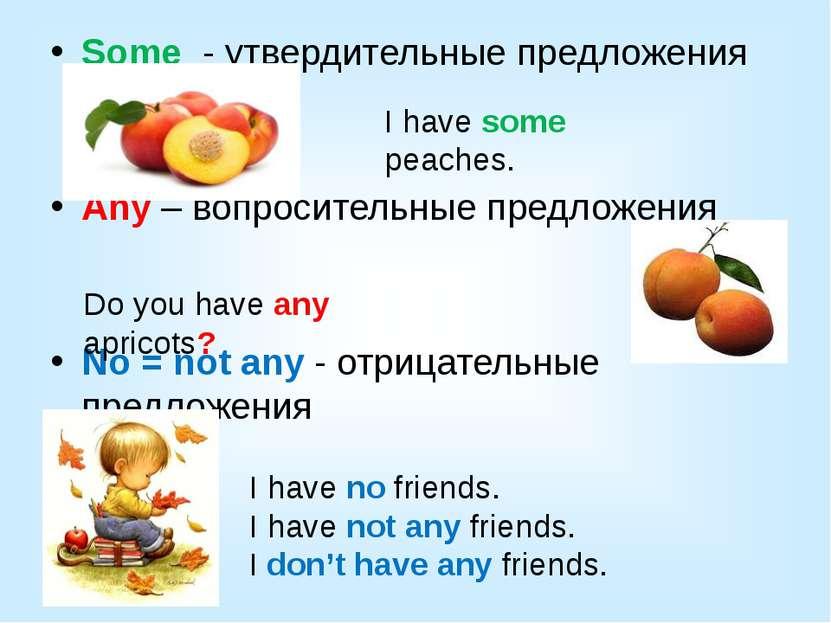 Some - утвердительные предложения Any – вопросительные предложения No = not a...