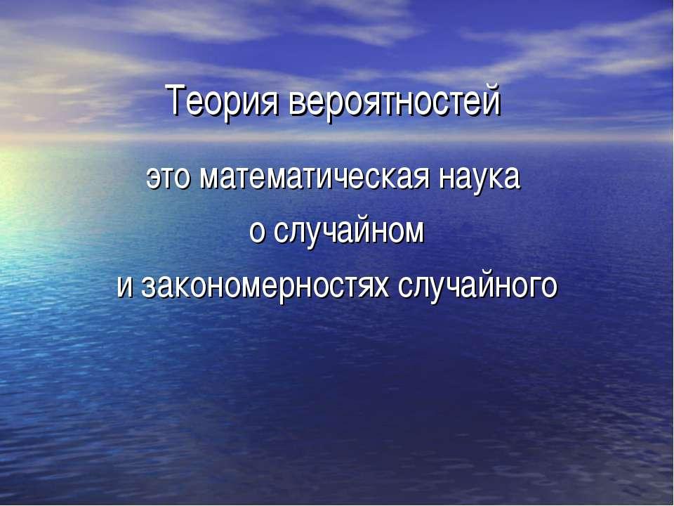 Булгковская энциклопедия