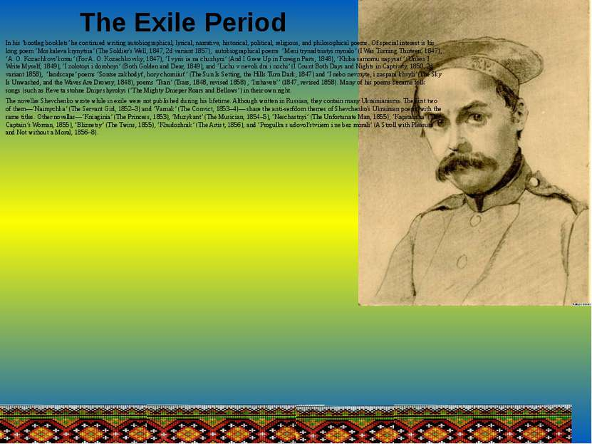 The Exile Period In his 'bootleg booklets' he continued writing autobiographi...