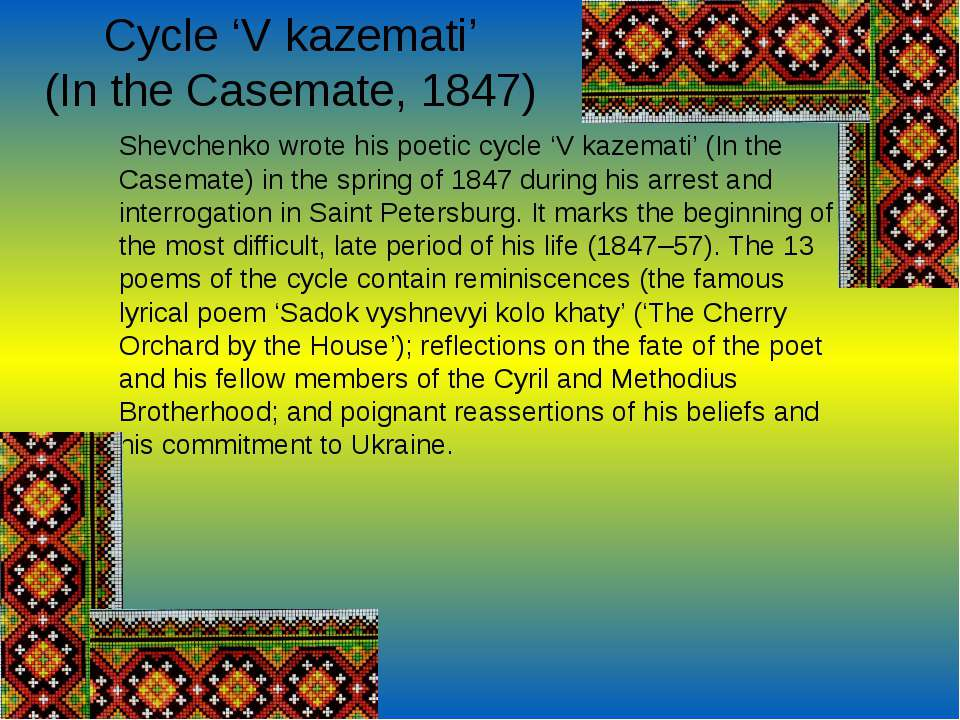 Cycle 'V kazemati' (In the Casemate, 1847) Shevchenko wrote his poetic cycle...