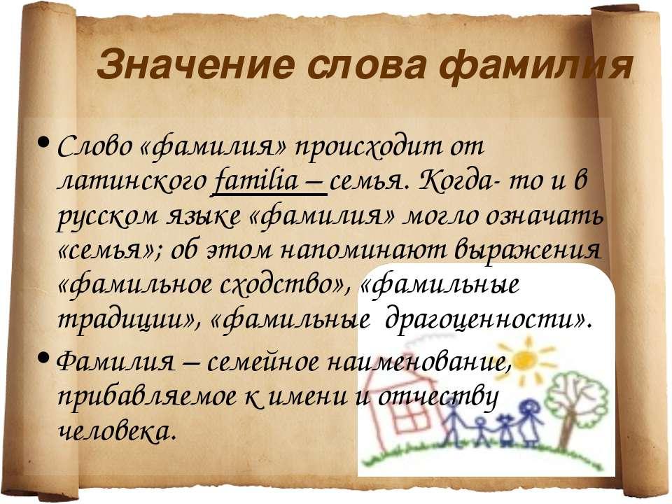 Словарь ударений - obrazovaka.ru