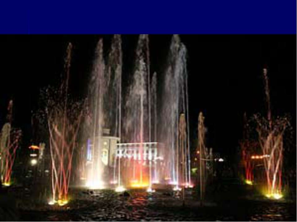 The Town Fountain at night