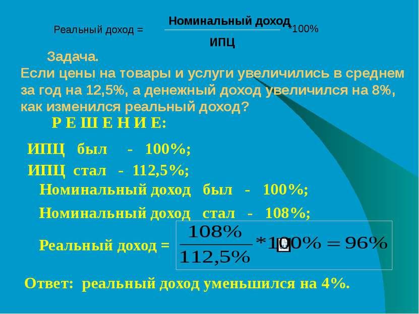 Увеличьте свои средства Домохозяйство №1 502MNTнаходилось в банке 1,4 года по...