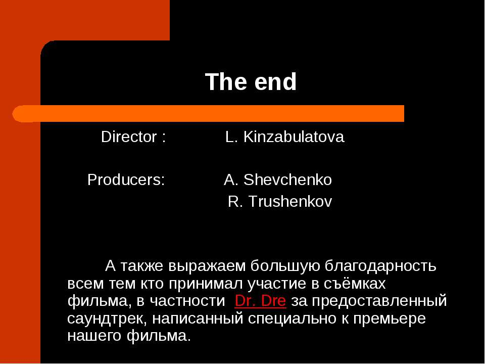 The end Director : L. Kinzabulatova Producers: A. Shevchenko R. Trushenkov А ...