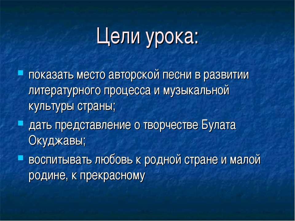 Скачать презентацию песня катюша