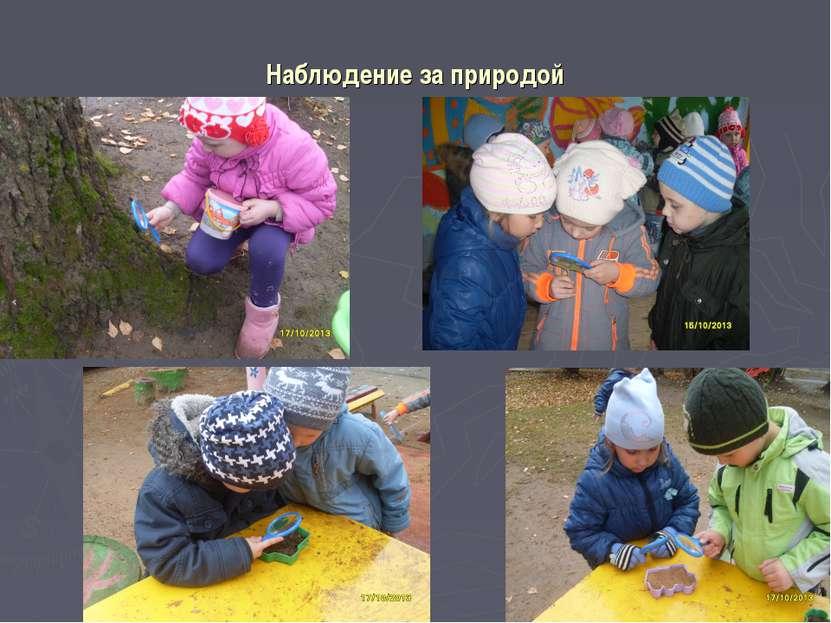 Картинки исследовательская деятельность детей 12