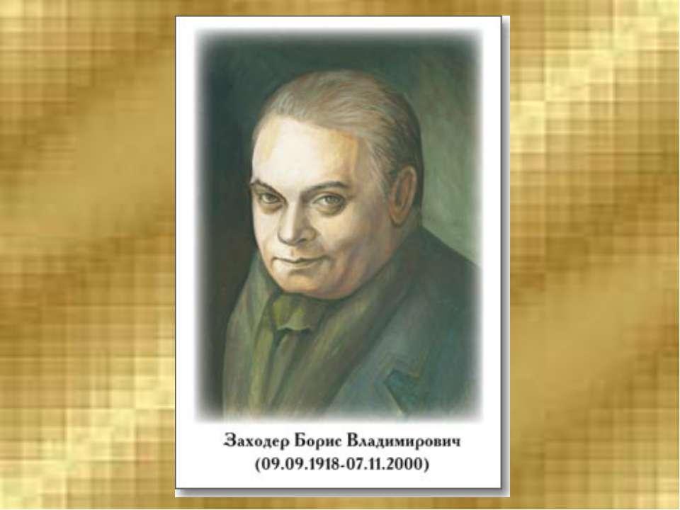 портреты фотографии русских писателей