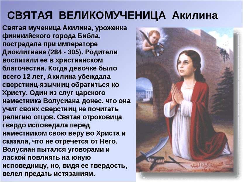 http://bigslide.ru/images/19/18017/831/img7.jpg
