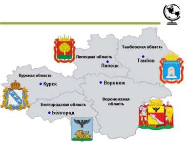 Оценка географического положения района и его отдельных видов Экономико-геогр...