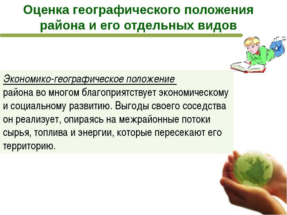 Центральное Черноземье занимает южную часть Среднерусской возвышенности и при...