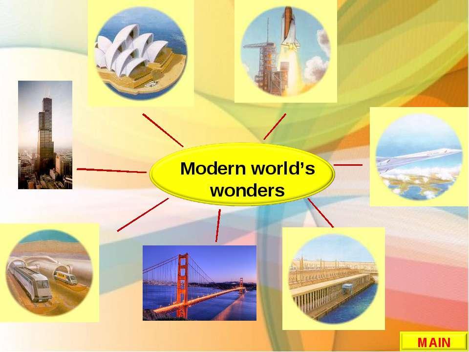 Modern world's wonders