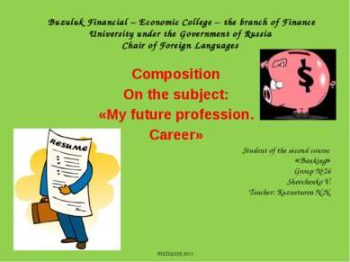 Buzuluk Financial – Economic College – the branch of Finance University under...