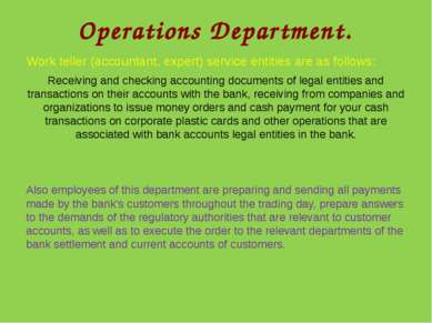 Operations Department. Work teller (accountant, expert) service entities are ...