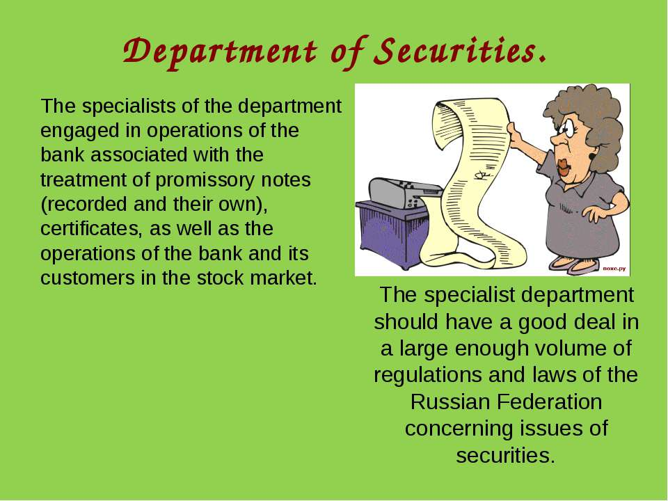 Department of Securities. The specialists of the department engaged in operat...