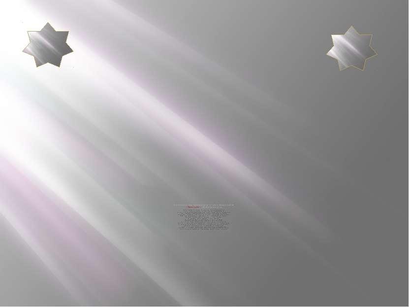 Хотелось бы закончить стихотворением «Просьба» Заболоцкого. Раненая птица в р...