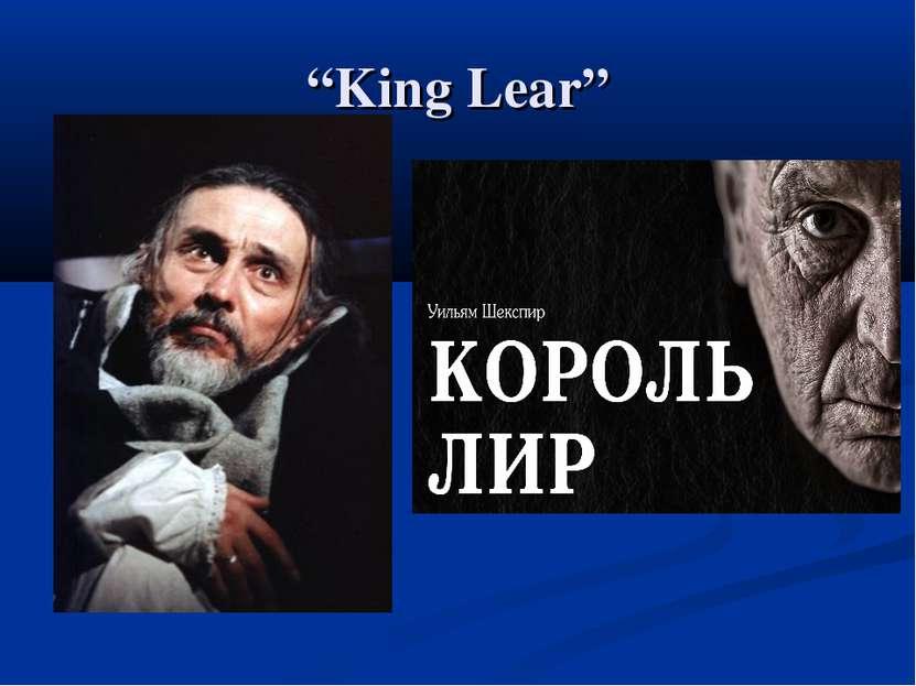 """""""King Lear"""""""