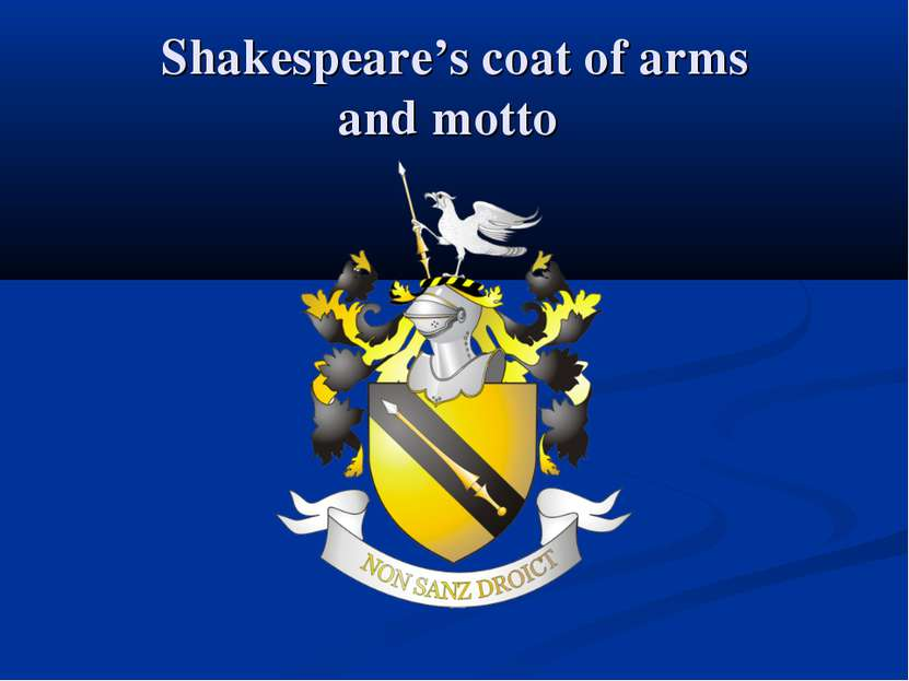Shakespeare's coat of arms and motto