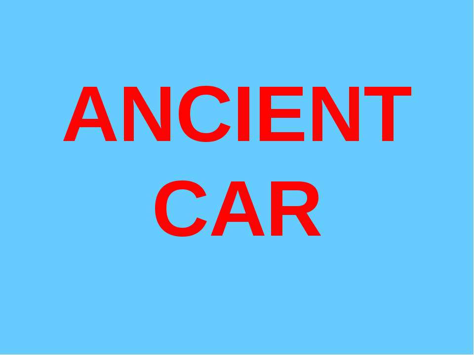 ANCIENT CAR