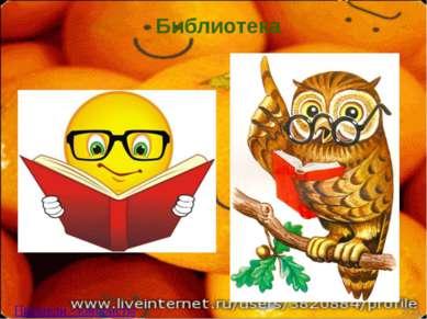 /11 Библиотека Писатели - юмористы