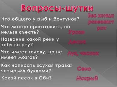 Учительский портал http://www.uchportal.ru