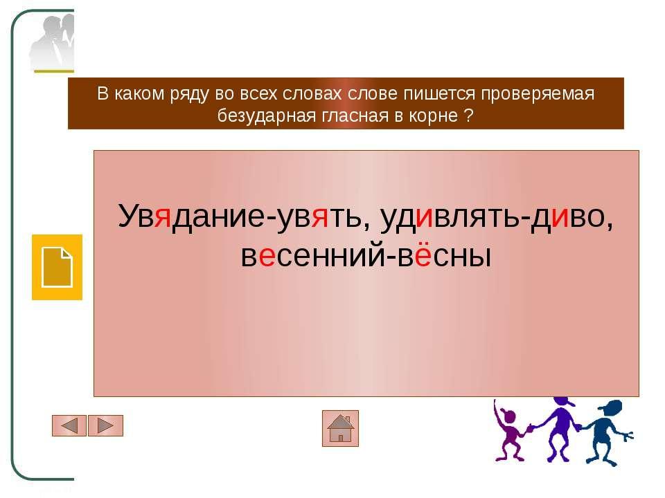 Вакурова, О.Ф., Львова, С.И., Цыбулько, И.П. Готовимся к ЕГЭ: Русский язык [Т...