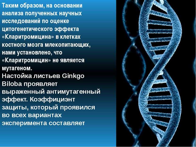 Таким образом, на основании анализа полученных научных исследований по оценке...