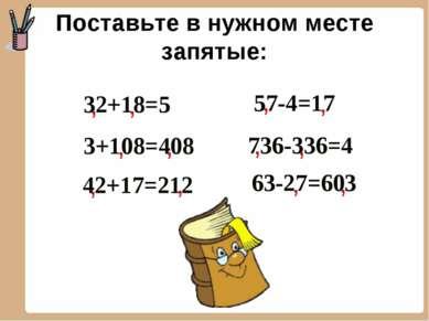 32+18=5 , 3+108=408 736-336=4 57-4=17 42+17=212 63-27=603 , , , , , , , , , ,...