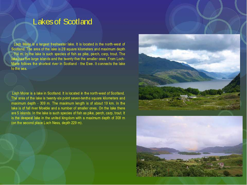 Lakes of Scotland Loch Marie is a largest freshwater lake. It is located in t...