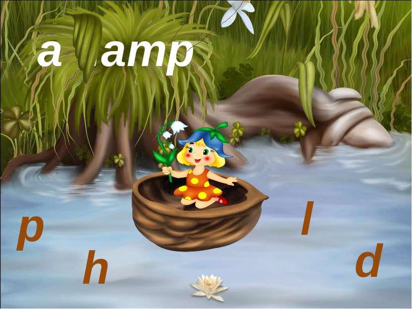a lamp p h l d