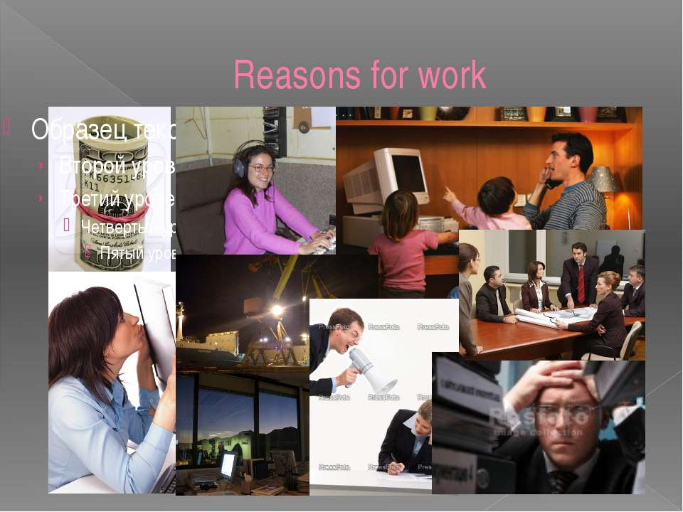 Reasons for work