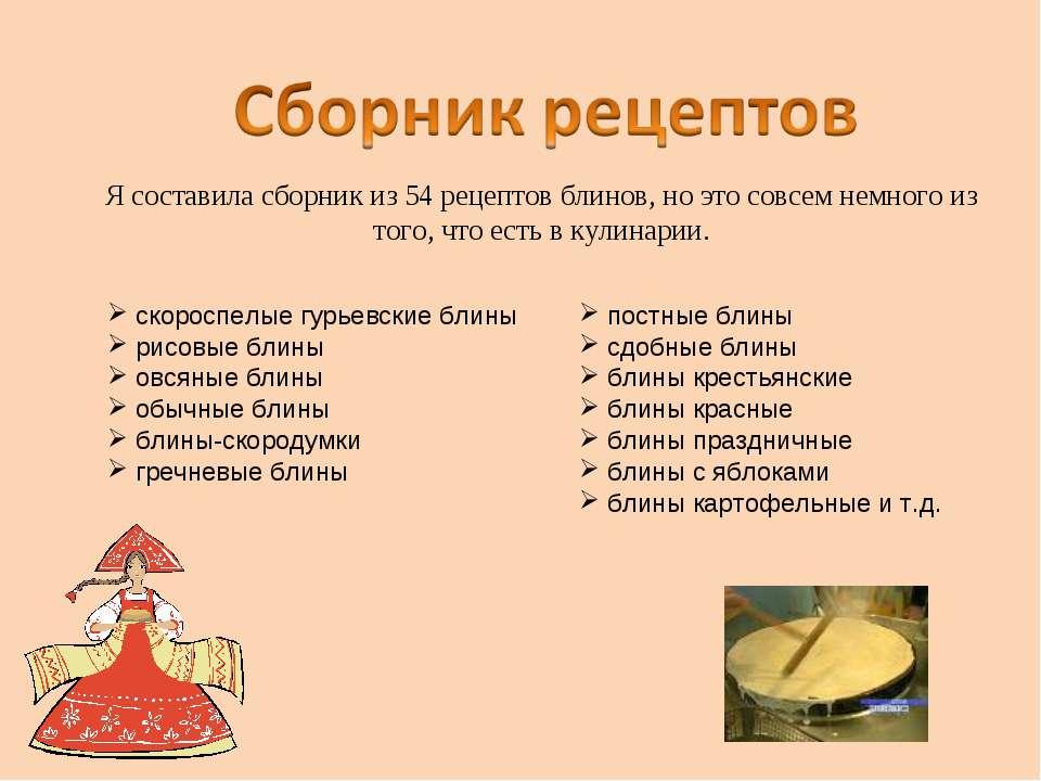 Как в духовке приготовить картошку в фольге в духовке с мясом