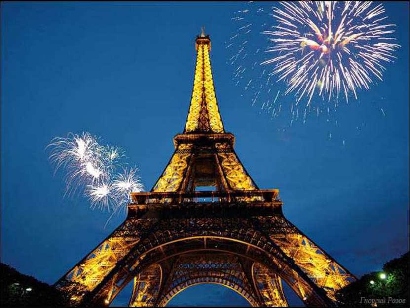 ОТКРЫТИЕ… 31 марта 1889 года произошло торжественное открытие Эйфелевой башни.