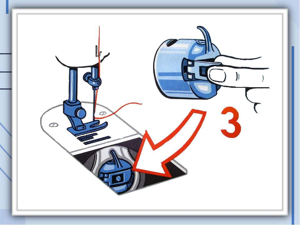 установка шпули на швейную машинку