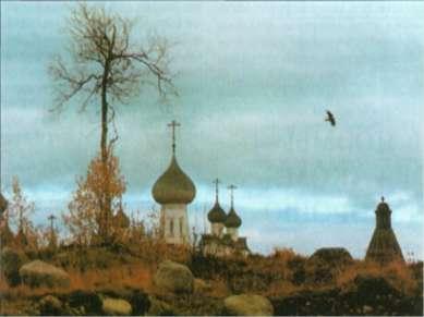 Лапти лыком шитые, - русская история! Сколько ими выхожено по России всей…