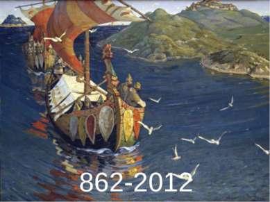 862-2012