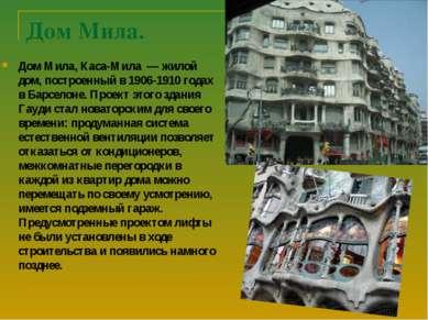Дом Мила. Дом Мила, Каса-Мила — жилой дом, построенный в 1906-1910 годах в Б...