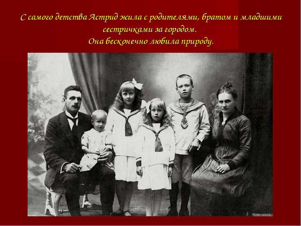 С самого детства Астрид жила с родителями, братом и младшими сестричками за г...