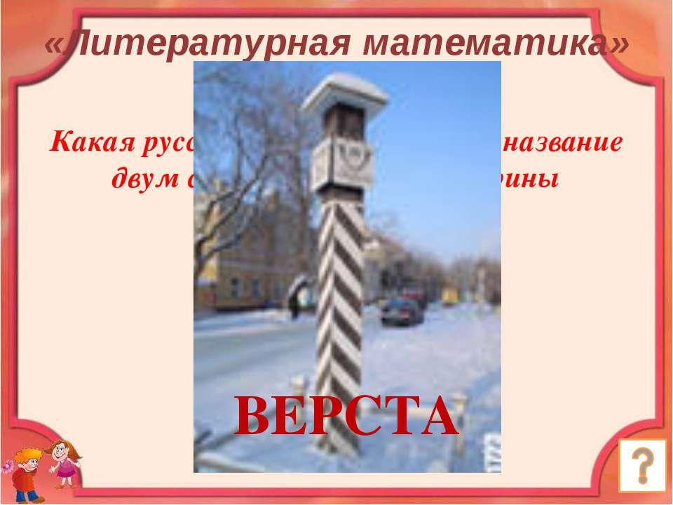 Русская дала двум фото 116-888