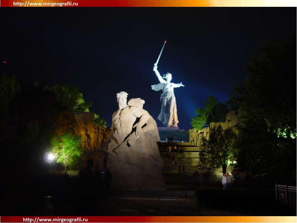 Город-герой Волгоград Герб города
