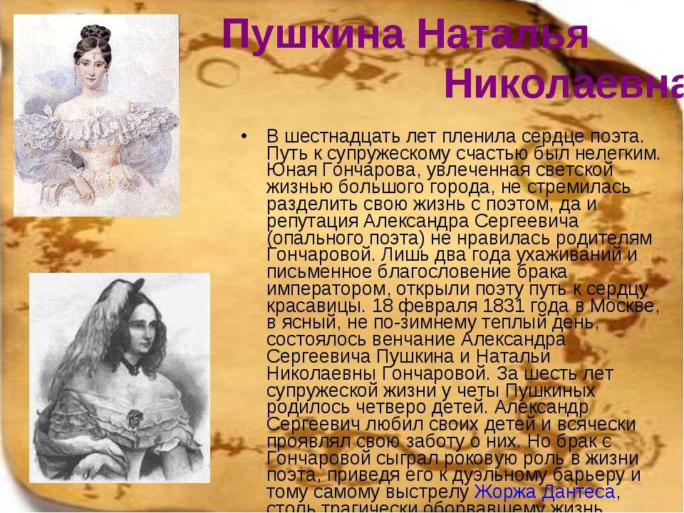 Это эпиграмма, написанная в 1814 году великим поэтом ас пушкиным