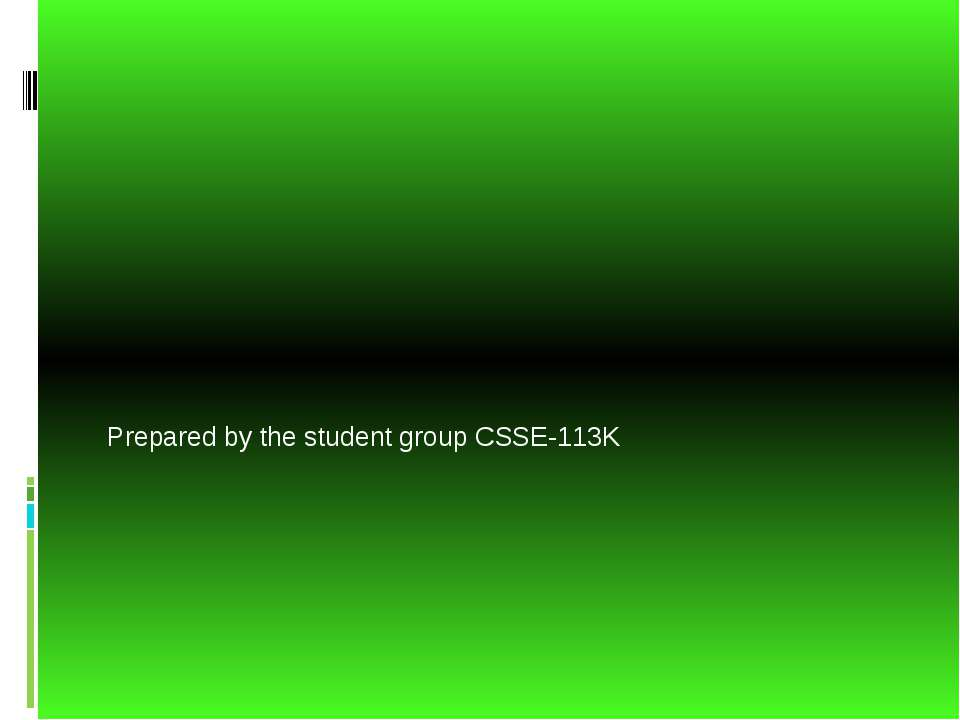 Prepared by the student group CSSE-113K