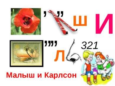 Колобок , , , , , , , , ,