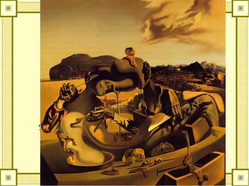 Осенний канибализм Дали С. Испания 1936 Великобритания, Лондон. Галерея Тейт