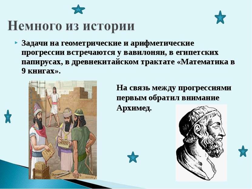 Сайт мбоусош 1 городской - 3b