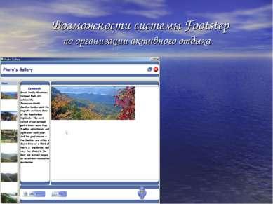 предоставление фотографий и информации о достопримечательностях региона Возмо...