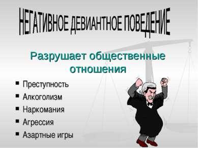 Олег торсунов алкоголизм