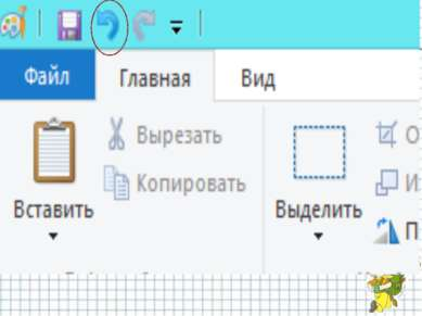 Шаг 1 Выберите инструмент Прямоугольник и нарисуйте квадрат. Чтобы все сторон...