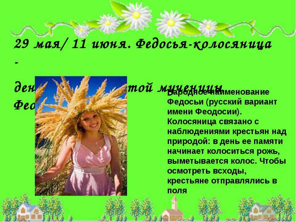 Старшеклассник - конкурсы - Главная страница - Классинет